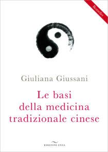 giussani_basimedcinese_9788867730360